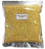 ムング豆 1kg ひき割り 皮なし イエロームングダール インド産