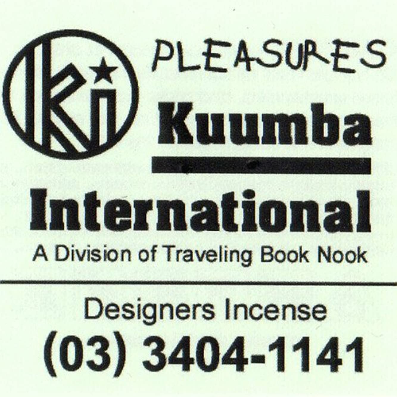 してはいけませんスケジュール専門用語KUUMBA/クンバ『incense』(PLEASURES) (Regular size)