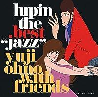"【Amazon.co.jp限定】LUPIN THE BEST ""JAZZ"" (テレビスペシャル第26弾放送決定記念キャンペーン特典付)"