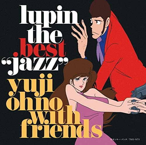 """LUPIN THE BEST """"JAZZ"""""""