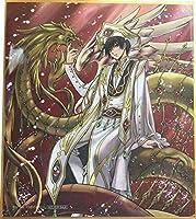 劇場版 コードギアス 反逆のルルーシュⅢ 皇道 特典 3週目 CLAMP 描き下ろし 色紙 皇帝ルルーシュ
