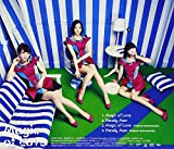 Magic of Love【シングル&DVD連動プレゼントキャンペーン応募券封入】 (通常盤) 画像