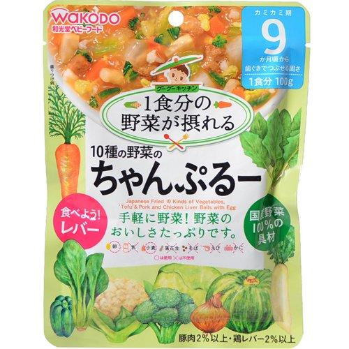 和光堂 1食分の野菜が摂れるグーグーキッチン ちゃんぷるー 100g