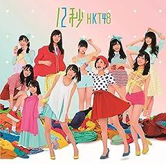 ハワイへ行こう♪HKT48(Team KIV)