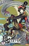 GATE 7 3 (ジャンプコミックス)