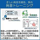 カシオ 電子辞書 エクスワード フランス語モデル XD-Z7200 100コンテンツ 画像