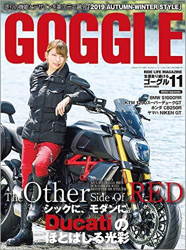 GOGGLE (ゴーグル) 2019年11月号 [雑誌]