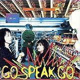 GO SPEAK GO