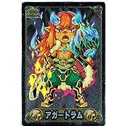 【大召喚 マジゲート】 アガートラム ( 禁モン ) mg01-003 《マジゲート カードコレクション》 カード