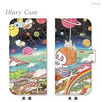 iPhone6 Plus 5.5inch ダイアリーケース 手帳型 ケース カバー スマホケース ジアン jiang イラストかわいい マシュマロキングス 23-ip6p-ds0007