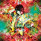PERSONA♪VALSHEのCDジャケット