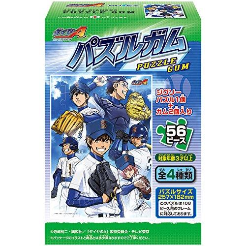 ダイヤのA パズルガム 8個入り BOX (食玩・ガム)