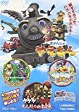 CG東映アニメまつり[DVD]