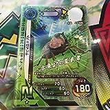 ムシキング ID無闘6弾 N サビイロカブト キラ
