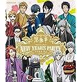 「黒執事 Book of Circus/Murder」New Year's Party ~その執事、賀正~ [Blu-ray]