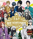 「黒執事 Book of Circus/Murder」New Year's Party 〜その執事、賀正〜