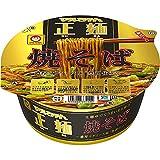 マルちゃん正麺 カップ 焼そば 124g×12個