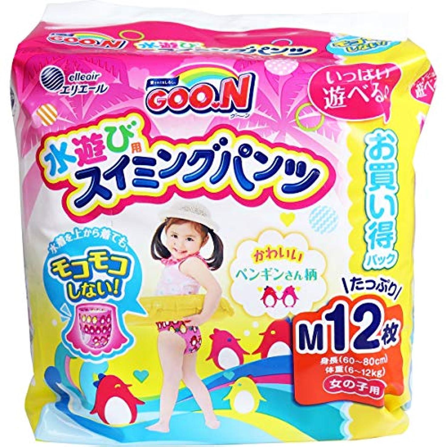 ダブル調停する低いグーン 水遊び用スイミングパンツ 女の子用 Mサイズ 12枚入×2個セット