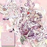 【Amazon.co.jp限定】MUSICALOID #38 Act.3(彼方乃サヤ盤)(歌ってみたCD「1%」(作詞作曲:はるまきごはん)付)
