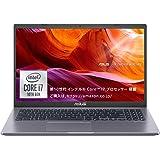 インテル Core i7搭載 ASUS ノートパソコン (8GB・SSD 512GB/15.6インチ/スレートグレー)【日本正規代理店品】X545FA-BQ075T/A