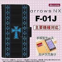 手帳型 ケース F-01J スマホ カバー arrows NX アローズ ゴシック 黒×水色 nk-004s-f01j-dr1009