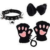 Faux Fur Cat Bear Ears Hair Clip Plush Paw Claw Glove Bell Leather Collar Choker Cosplay Set