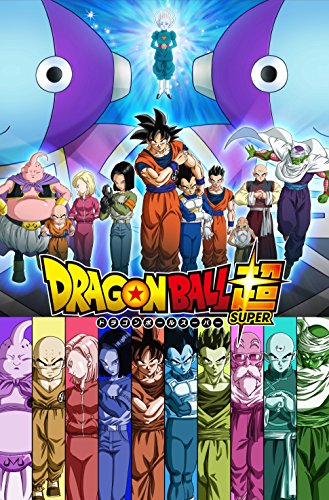ドラゴンボール超 DVD BOX7