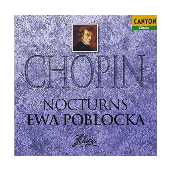 ショパン:ノクターン(全曲)の商品画像