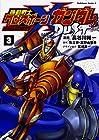 機動戦士クロスボーン・ガンダム DUST 第3巻