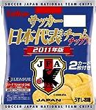 カルビー 日本代表チームチップス2011 22g×24袋