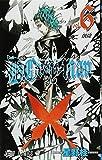 D.Gray-man 6 (ジャンプコミックス)(書籍/雑誌)