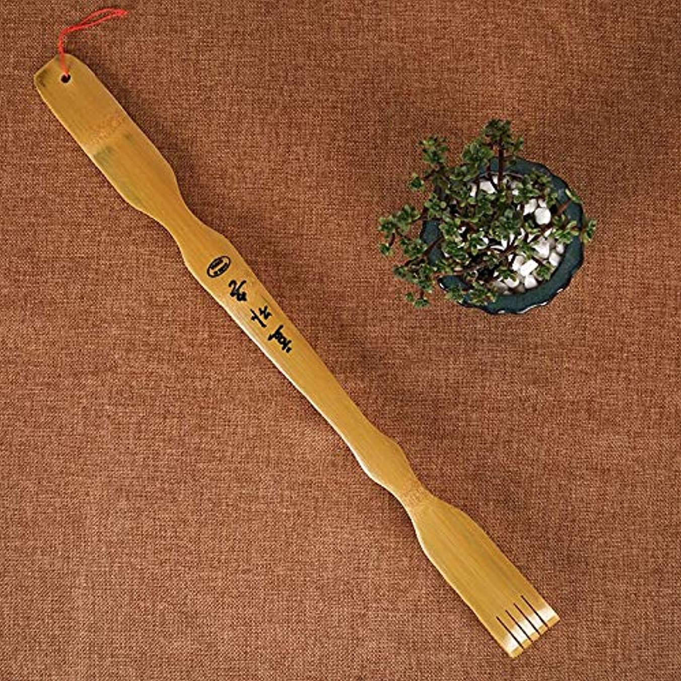 影のあるブラインド赤Ruby背中掻きブラシ 竹製 まごのて 敬老の日 プレゼント高人気 背中かゆみを止め マッサージ用
