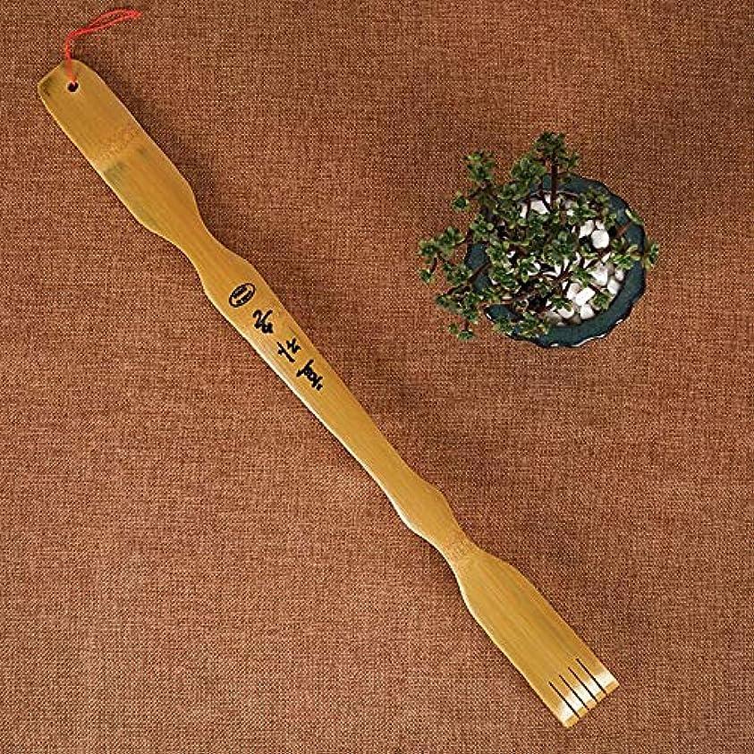 相対的フィードオン知的Ruby背中掻きブラシ 竹製 まごのて 敬老の日 プレゼント高人気 背中かゆみを止め マッサージ用