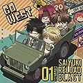 TVアニメ「 最遊記 RELOAD BLAST 」ドラマCD 第1弾