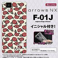 F01J スマホケース arrows NX ケース アローズ エヌエックス イニシャル つばき ベージュ nk-f01j-tp1701ini E