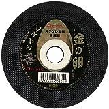 レヂトン 切断砥石 金の卵 105×1.0×15 【5枚セット】 (ステンレス・金属用)
