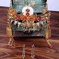 Stylish and Elegant Chinois doré diadèmes Oreille Clips ensembles Longue Tassle Phoenix Coronet mariée bijoux ensembles accessoires de Mariage Costume JL wsd (Couleur du métal : 1 Set)