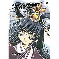 ツバサ(5) (週刊少年マガジンコミックス)