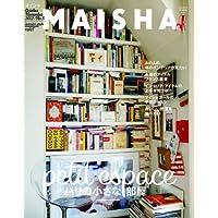 MAISHA No.5 ([テキスト])