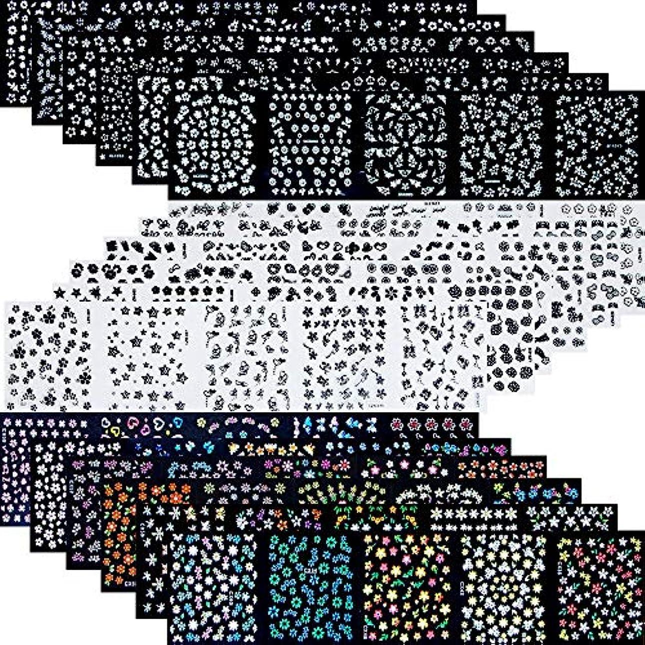 大学七面鳥数学的な90枚 ネイルアートシール ミニ ネイル 用 可愛い マニキュア ネイルステッカー