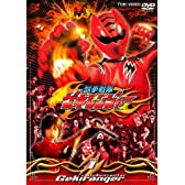 スーパー戦隊シリーズ 獣拳戦隊ゲキレンジャー [DVD]