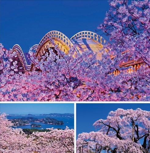 美しい日本 C (写真工房ポストカード / PS-017)