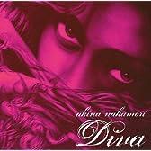 DIVA(初回限定盤)