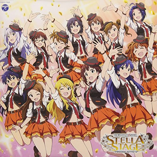 THE IDOLM@STER STELLA MASTER ENCORE shy→shining