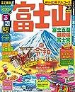 るるぶ富士山 富士五湖 御殿場 富士宮'20 (るるぶ情報版国内)