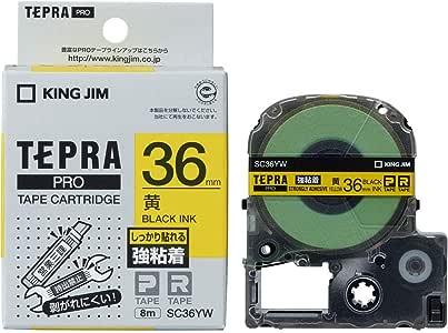 キングジム テープカートリッジ テプラPRO SC36YW 強粘着 36mm 黄