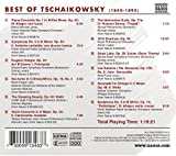 BEST OF TSCHAIKOWSKY 画像