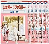 シュガー☆ファミリー 全6巻 完結セット(花とゆめコミックス)