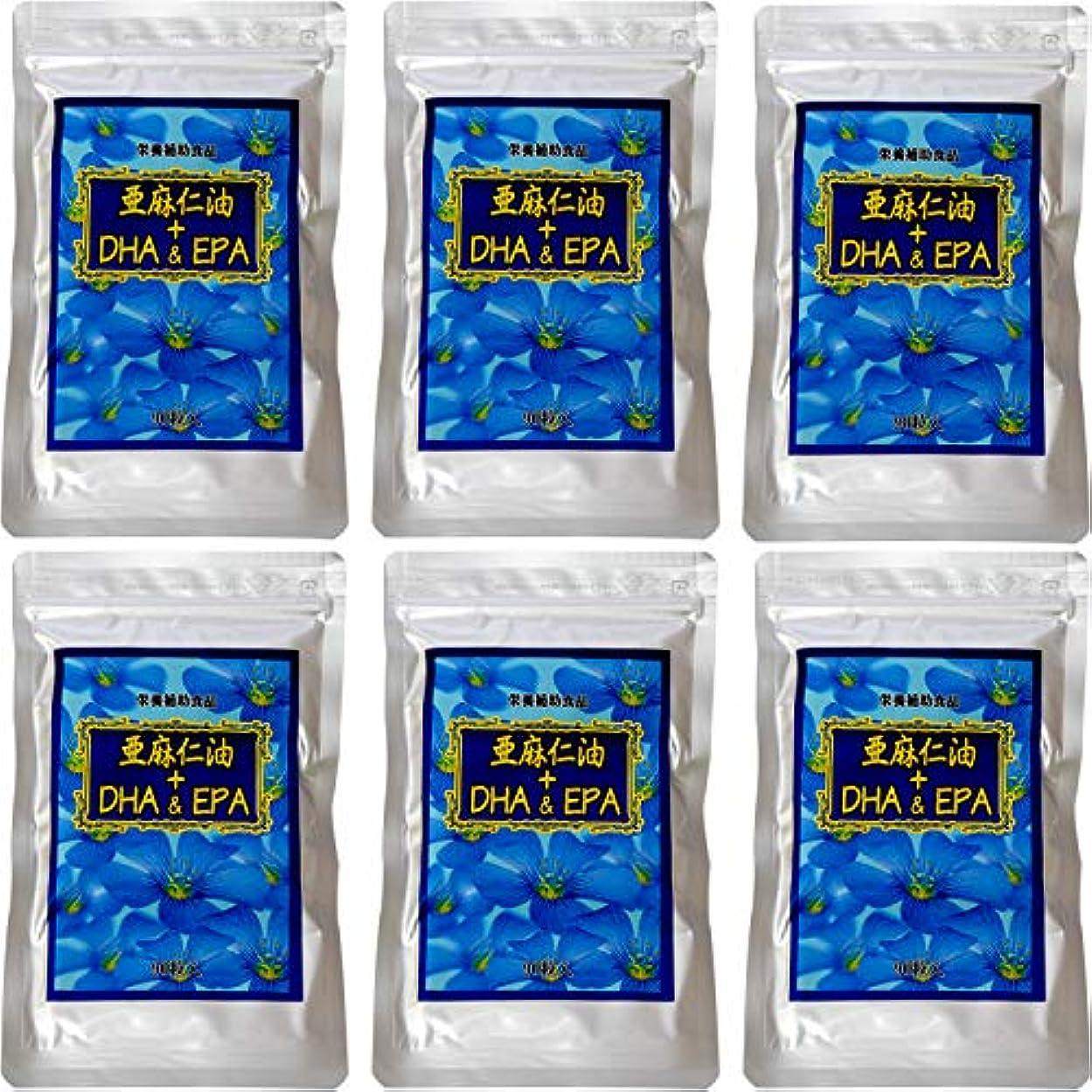 統合終点残高メディワン 亜麻仁油+DHA&EPA 90粒 【6袋セット】 栄養補助食品