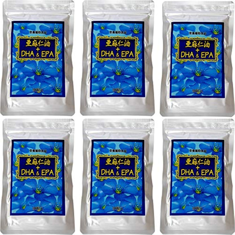 洞窟環境に優しい水族館メディワン 亜麻仁油+DHA&EPA 90粒 【6袋セット】 栄養補助食品